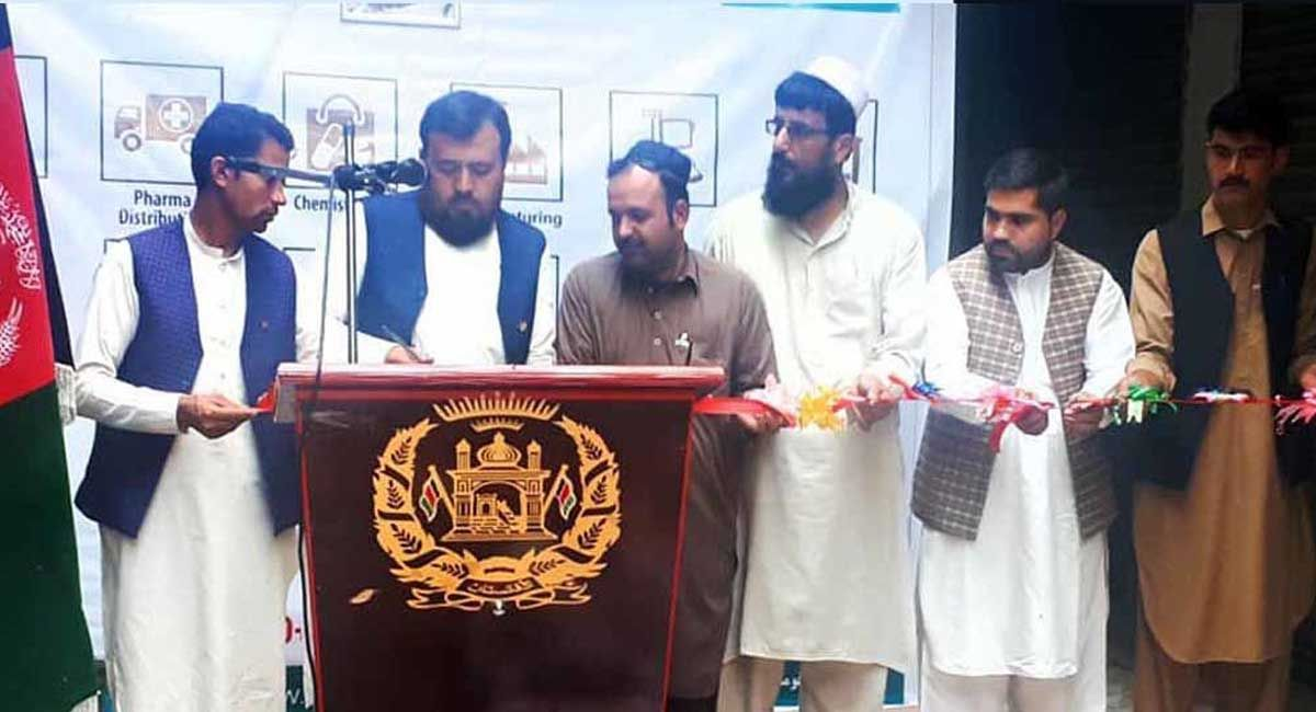 Opening New Branch In Khost Province